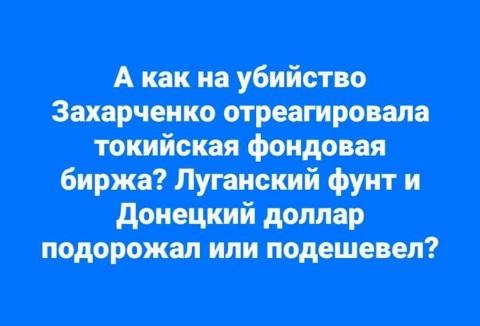 [Изображение: 694625_900.jpg]