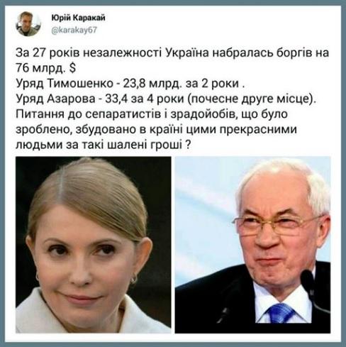 """""""Шерше ля фам"""", - Порошенко напомнил, кто взял обязательства о повышении тарифов на газ - Цензор.НЕТ 7005"""