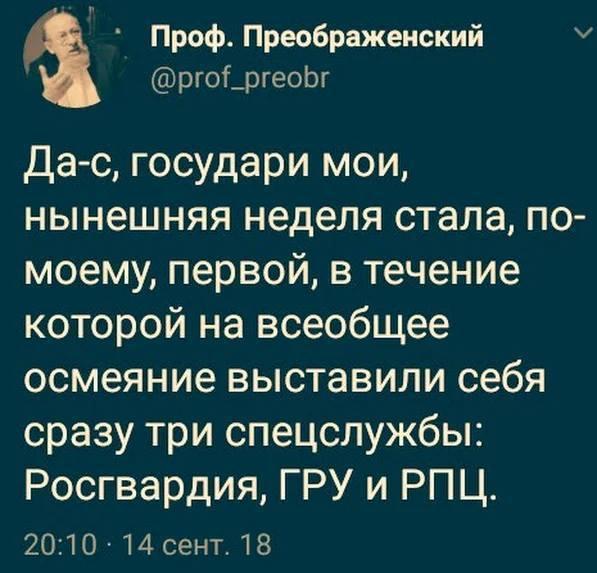 """Российскому военно-политическому руководству не удастся уйти от ответственности за сбитый """"Боинг"""", - Турчинов - Цензор.НЕТ 2957"""