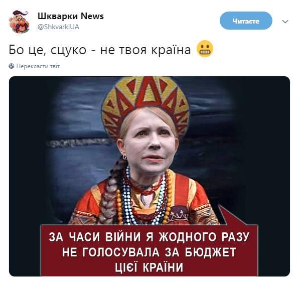 """""""Шерше ля фам"""", - Порошенко напомнил, кто взял обязательства о повышении тарифов на газ - Цензор.НЕТ 2005"""