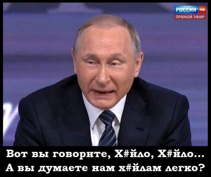 Россия окончательно вышла из действия Договора о ракетах: Путин подписал указ - Цензор.НЕТ 1233