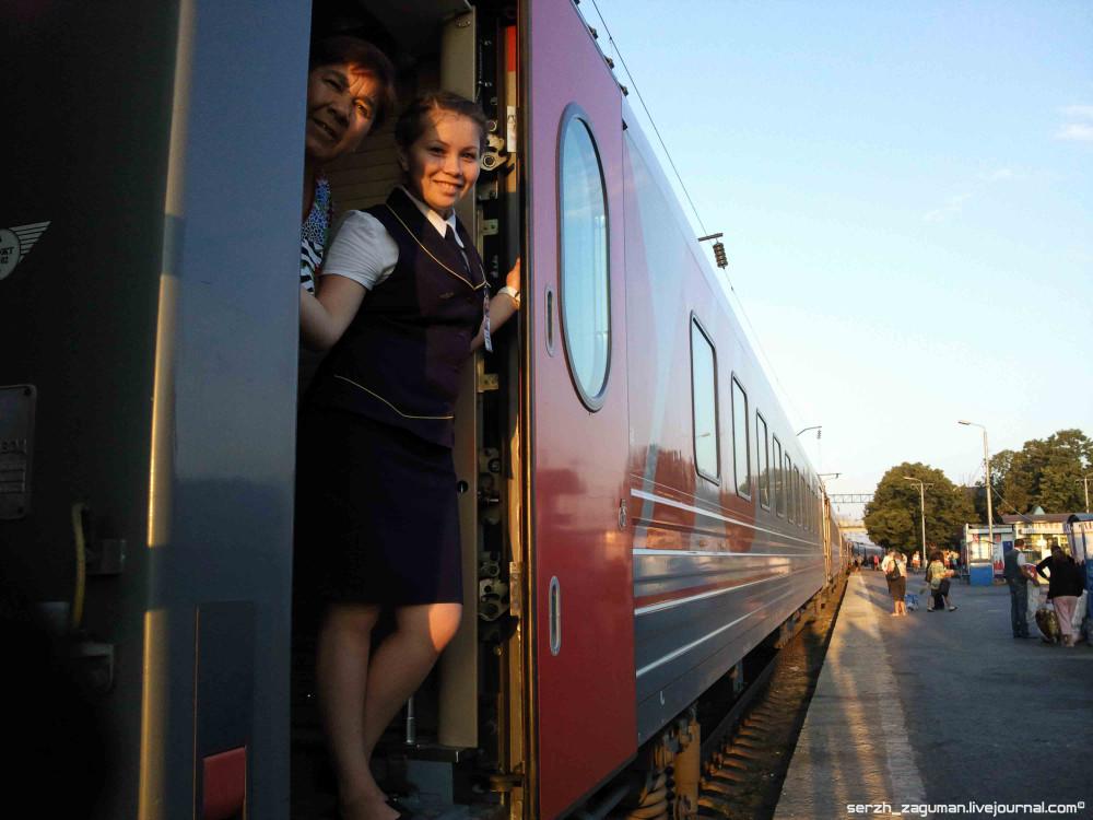 фото проводниц поезда томск анапа книжка это уникальная