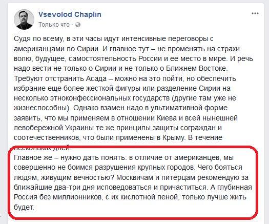 Помпео поддержал планы предоставить Украине летальное оружие - Цензор.НЕТ 7037