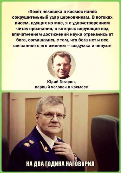 """Украинский вопрос имеет решающее значение, - премьер Дании Расмуссен о """"Северном потоке-2"""" - Цензор.НЕТ 6084"""
