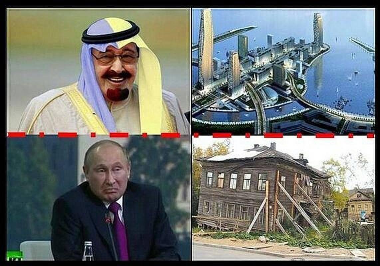 Хуи арабов фото 1 фотография