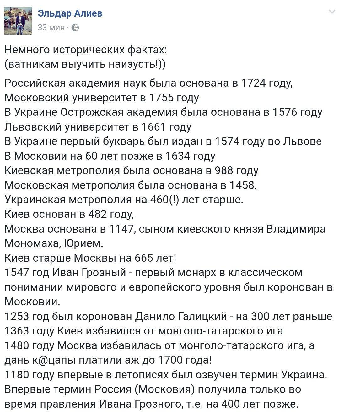 """Гражданин Украины пытался вывезти в Россию 10 кг """"травки"""" в бензобаке - Цензор.НЕТ 9076"""