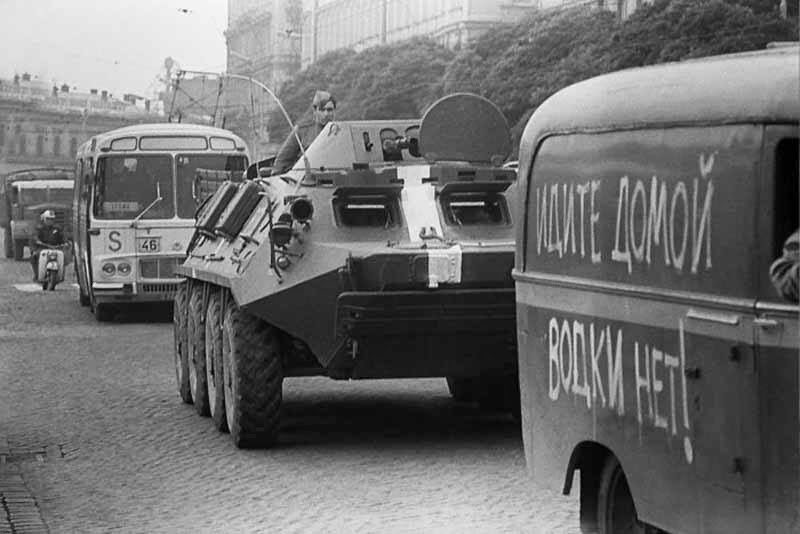 Чехия признала вторжение войск СССР и стран-участниц Варшавского договора в 1968 году оккупацией - Цензор.НЕТ 1988
