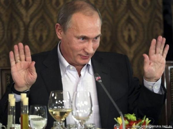 Путин руки вверх