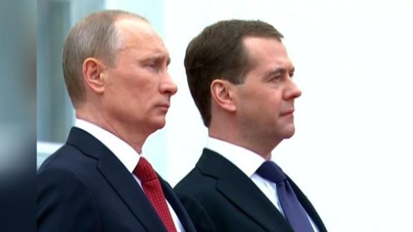 Путин и Медведев 3