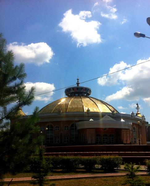 Хабаровский краевой цирк