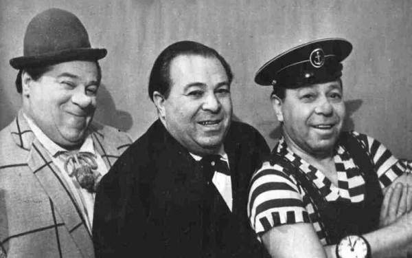 Клоуны - Братья Ширман
