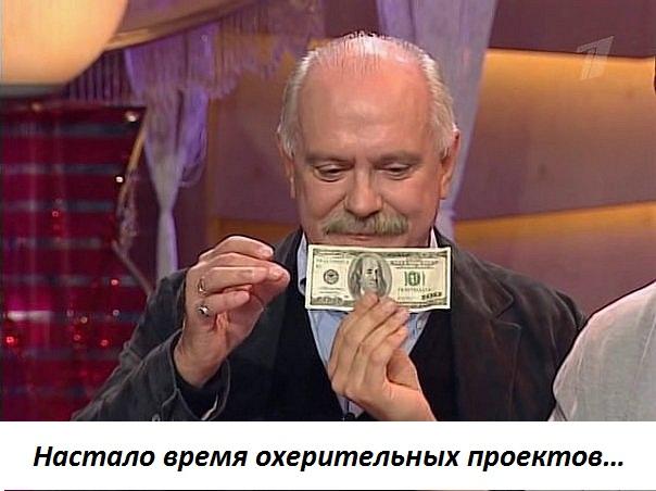 """""""Укртранснефтепродукт"""" опровергает обвинения в причастности к реализации арестованных нефтепродуктов Курченко, - """"Информационное сопротивление"""" - Цензор.НЕТ 7968"""