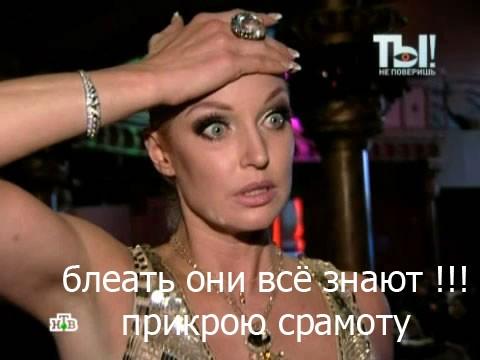 TNP_VOLOCHKOVA
