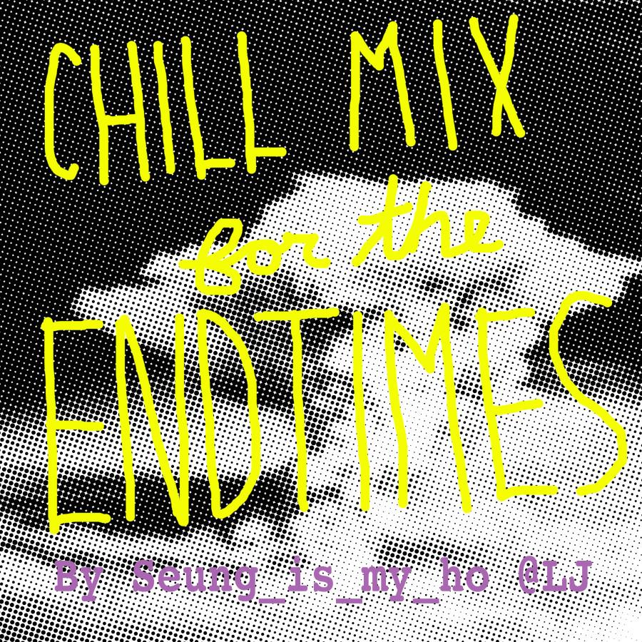 2012 mixtape cover