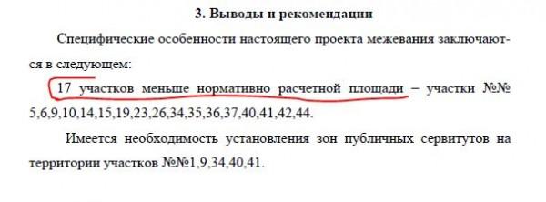 меж13-15