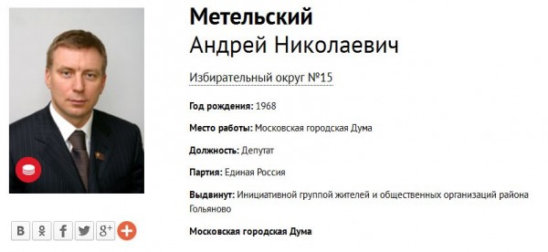metelsk15