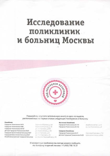 Назарова3