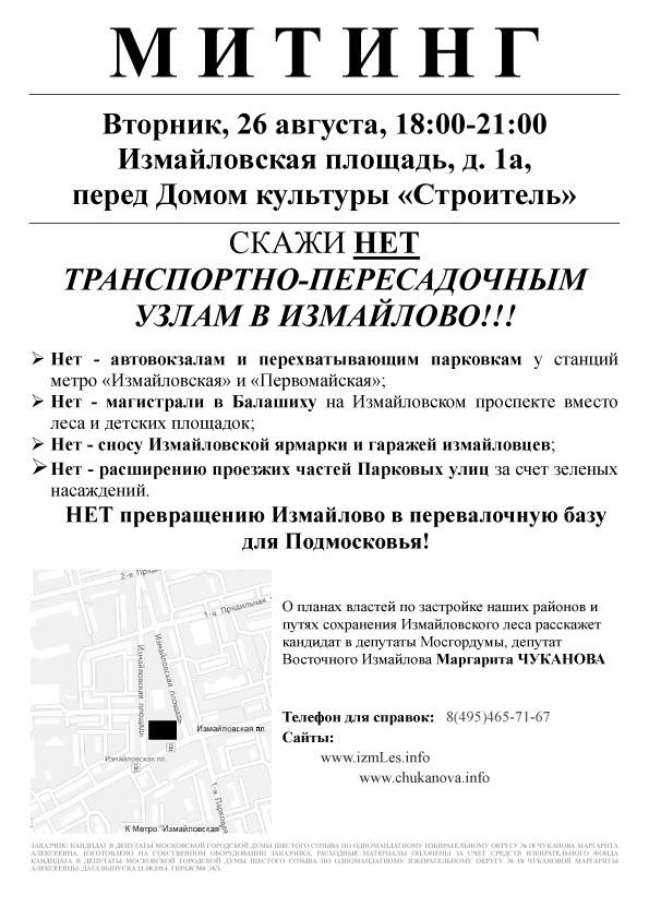 listovka_tpu
