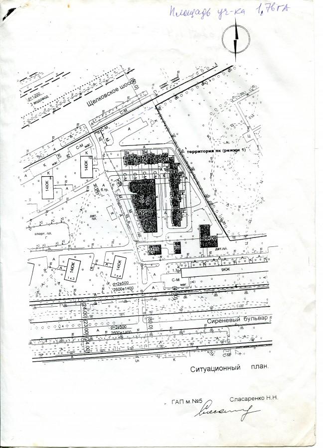Сиреневый сад проект дома территория  совхозасхема