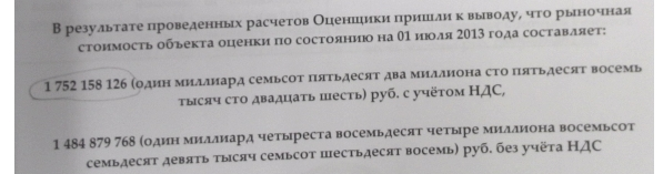 про кино4