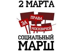 20130205_marsh-mos_t