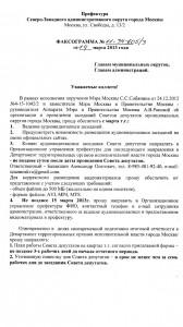 факс1