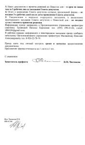факс2