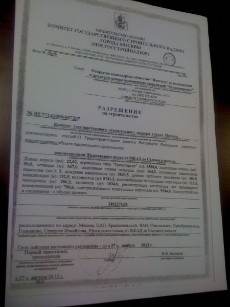 """Хуснуллин врет москвичам! Внимание :ЖЖ-ТВ """"Верхний пост"""""""