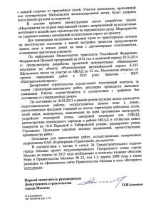 Бочкарев2