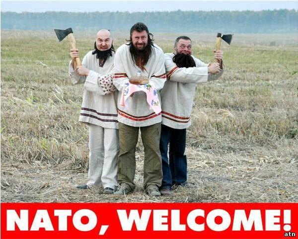 Прием НАТО