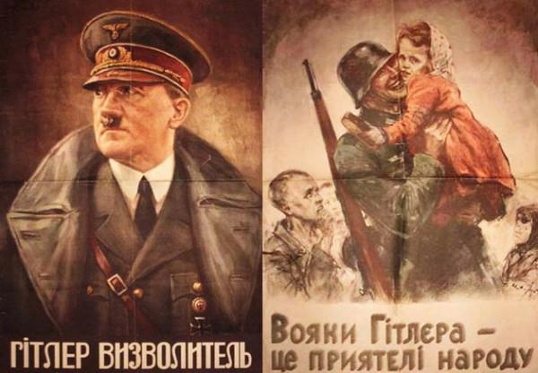 укрофашисты 2