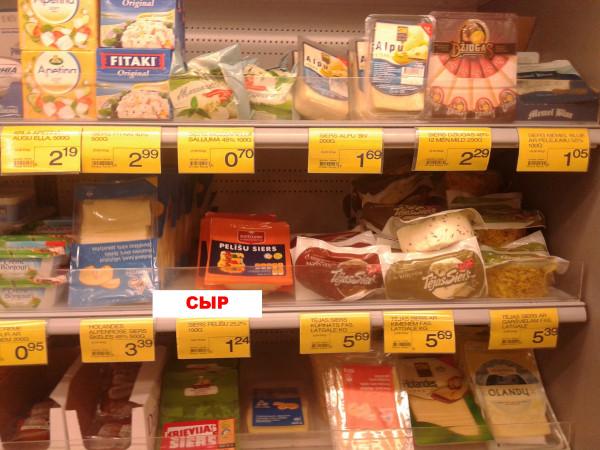 Почём хлеб насущный? Import samsung 01_09_2014 005