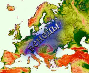 Карта-расселения-венедов.jpg