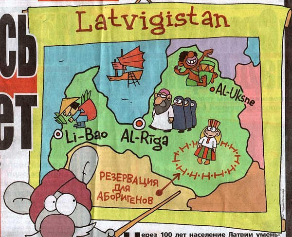 latvigistan.jpg