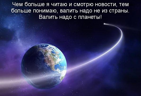 С вечера 29 до утра 30 марта движение по Московскому мосту в Киеве будет ограничено, - КГГА - Цензор.НЕТ 3591