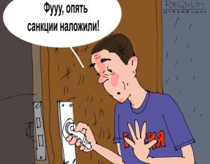 ФУУ_опять санкции наложили.jpg