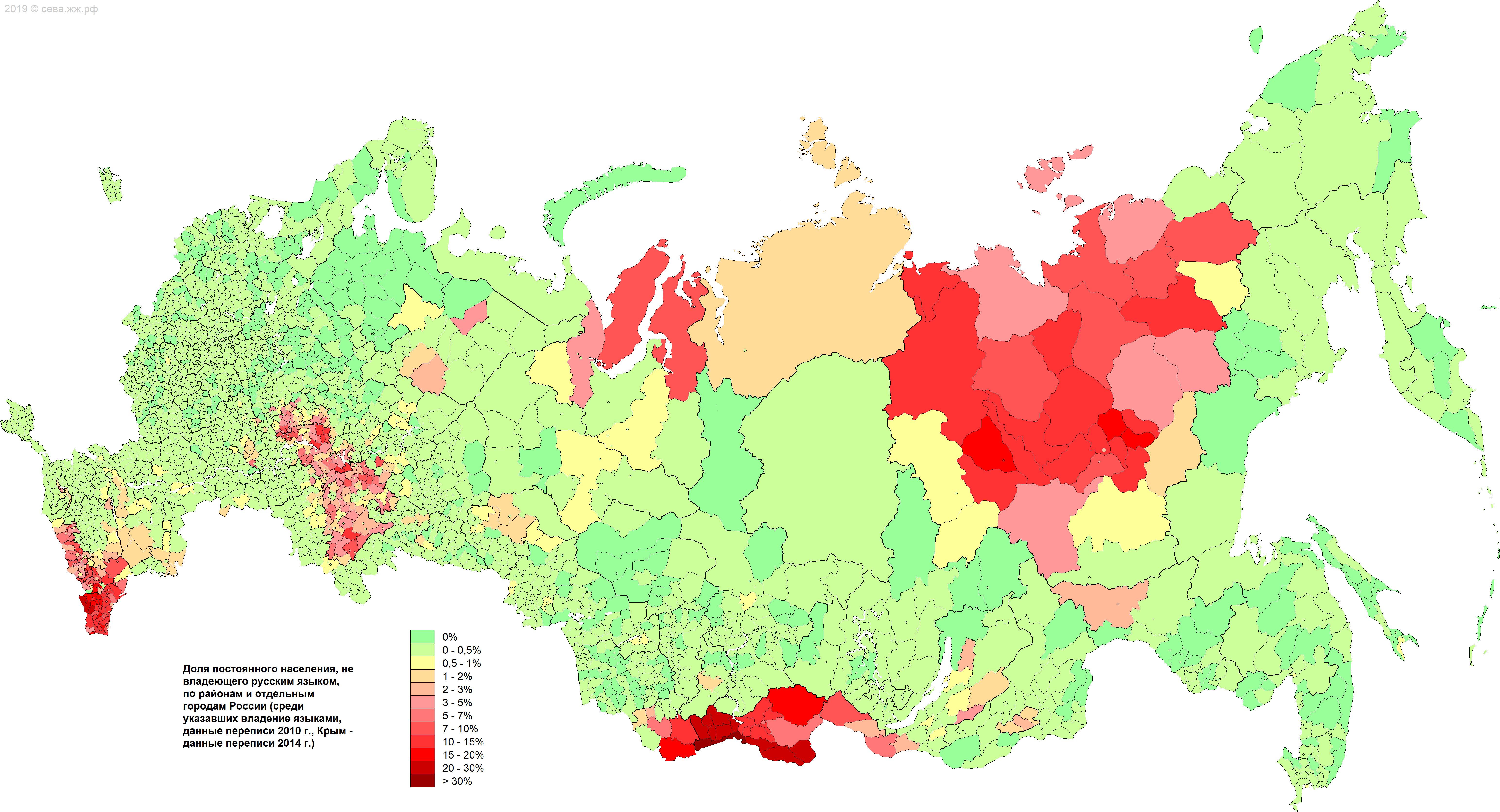 Карта владения русским языком в России