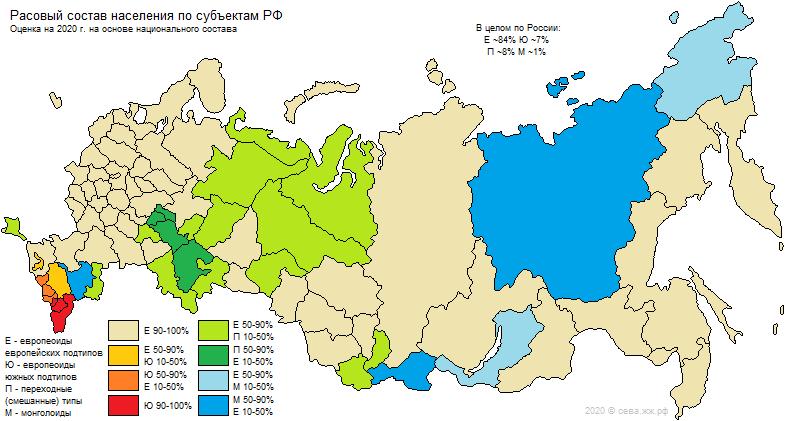 Карта расового состава России