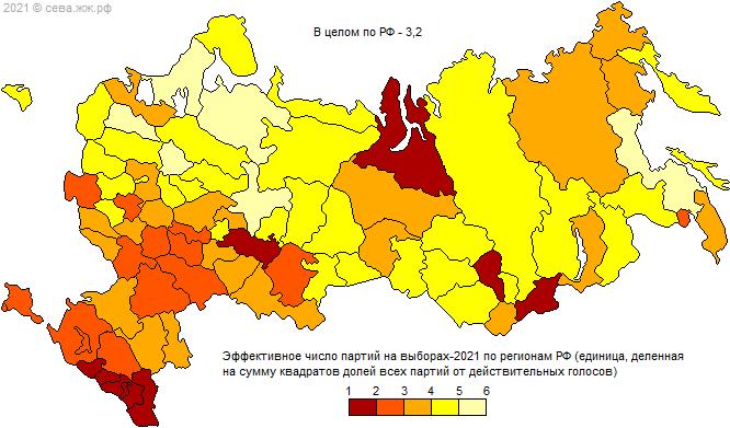 Карты эффективного числа партий