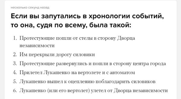 Screenshot_314