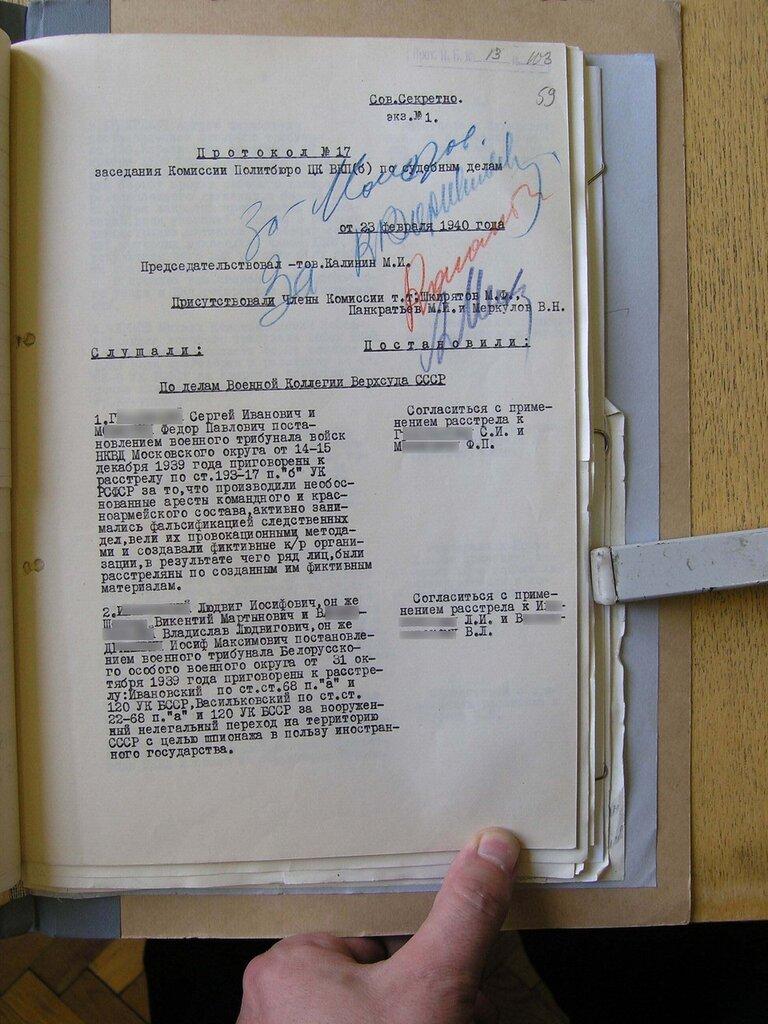 Кого стреляли и сажали при Сталине - пример из дела Голунова
