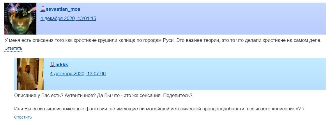 Screenshot_187