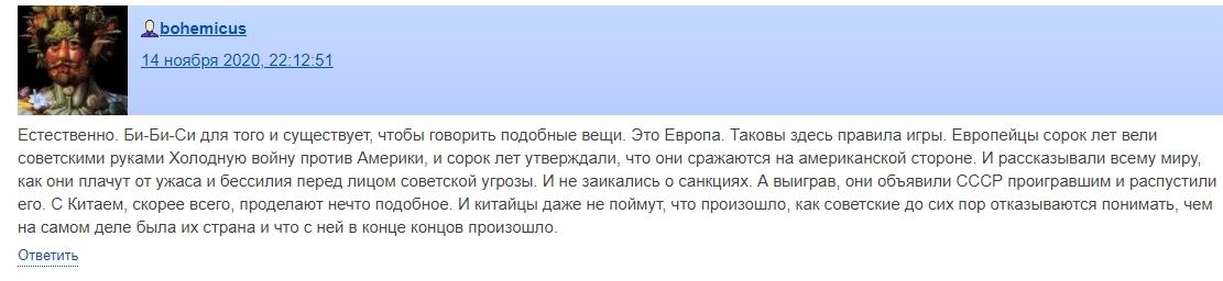 Screenshot_246
