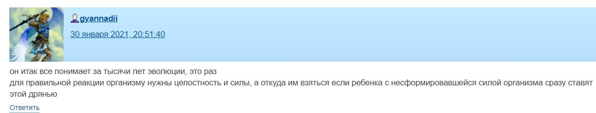 Screenshot_297