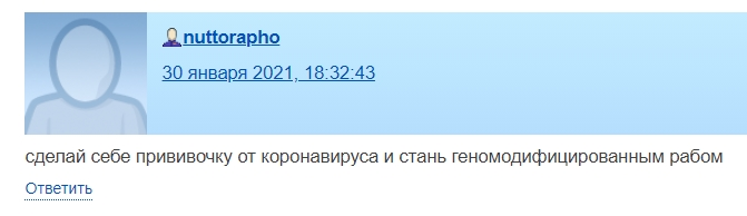 Screenshot_295