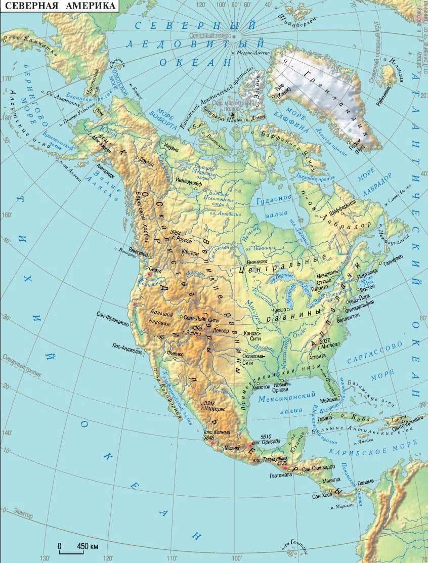 gori-i-ravnini-severnoi-ameriki-karta (1)