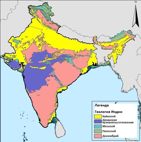 India_Geology_Zones-ru