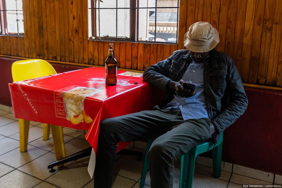 Реальный уровень жизни людей при апартеиде в ЮАР 28