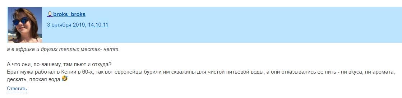 Screenshot_124