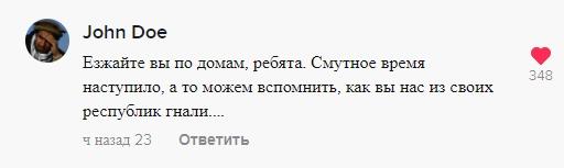 Screenshot_273